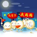 元宵节庆团圆