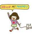 我的朋友你好